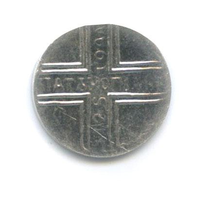 Жетон водочный «5 копеек 1725, Российская Империя», 999 проба серебра 2012 года НРГ (Россия)