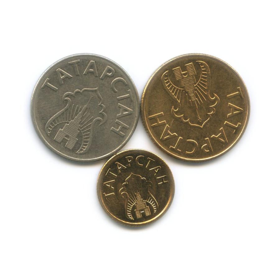 Набор монетовидных жетонов (Татарстан)