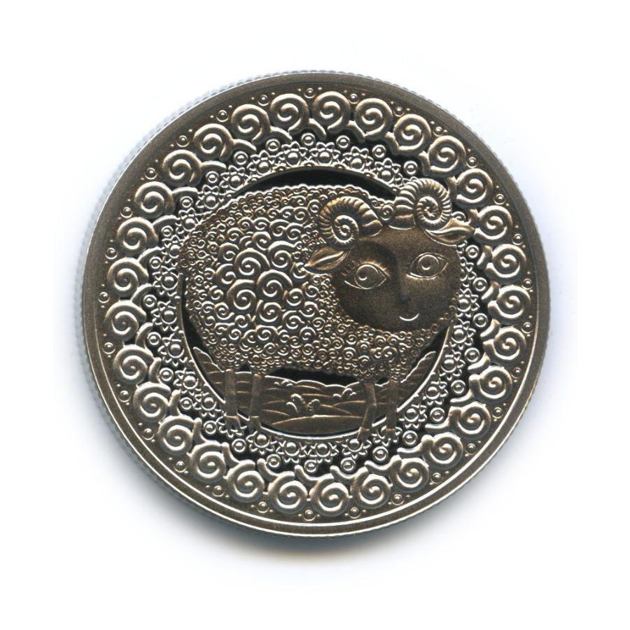 1 рубль — Знаки зодиака - Овен 2009 года (Беларусь)