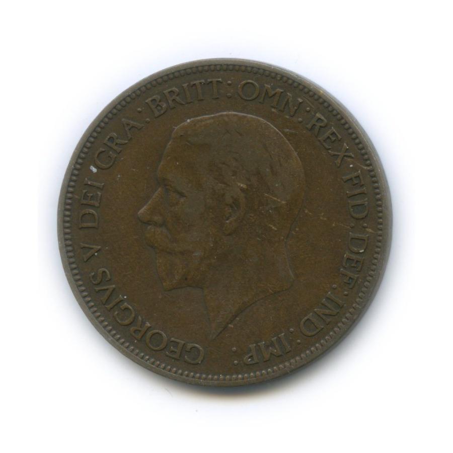 1 пенни 1935 года (Великобритания)