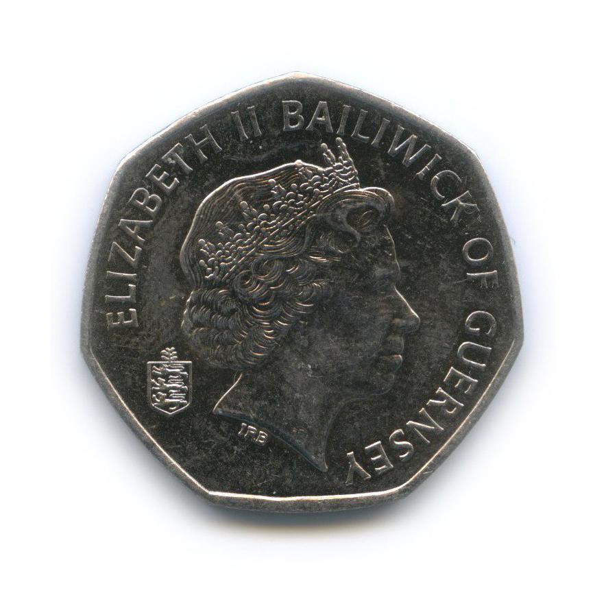 50 пенсов, Гернси 2008 года