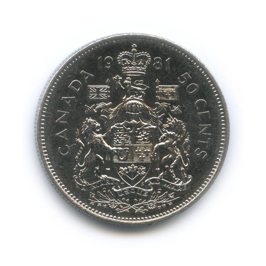 50 центов 1981 года (Канада)