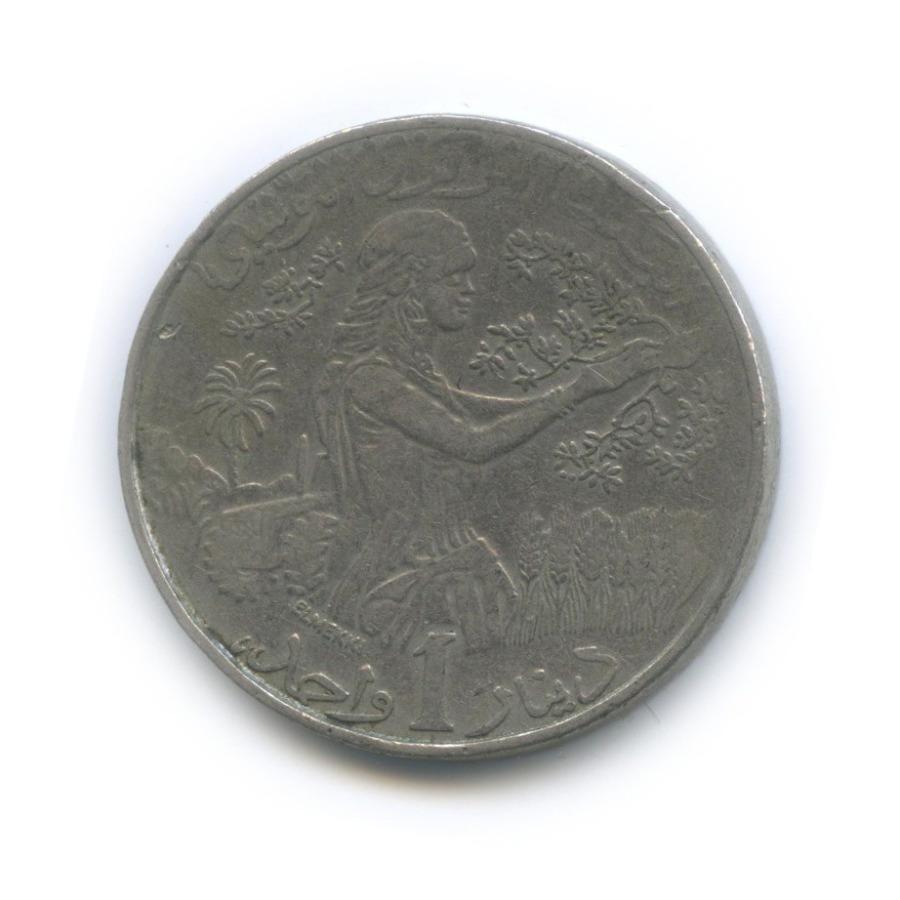 1 динар 1990 года (Тунис)