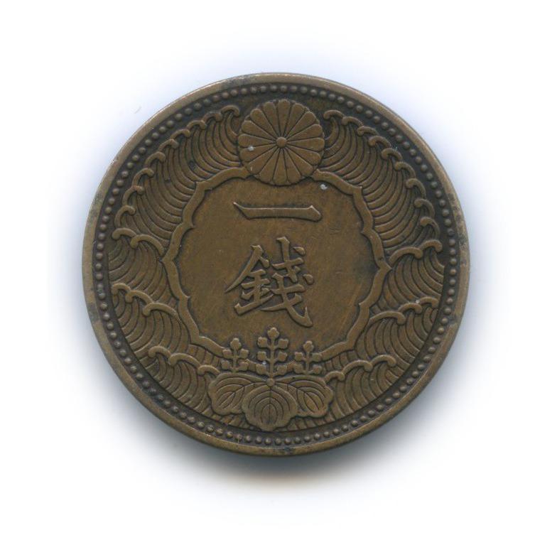 1 сен 1938 года (Япония)