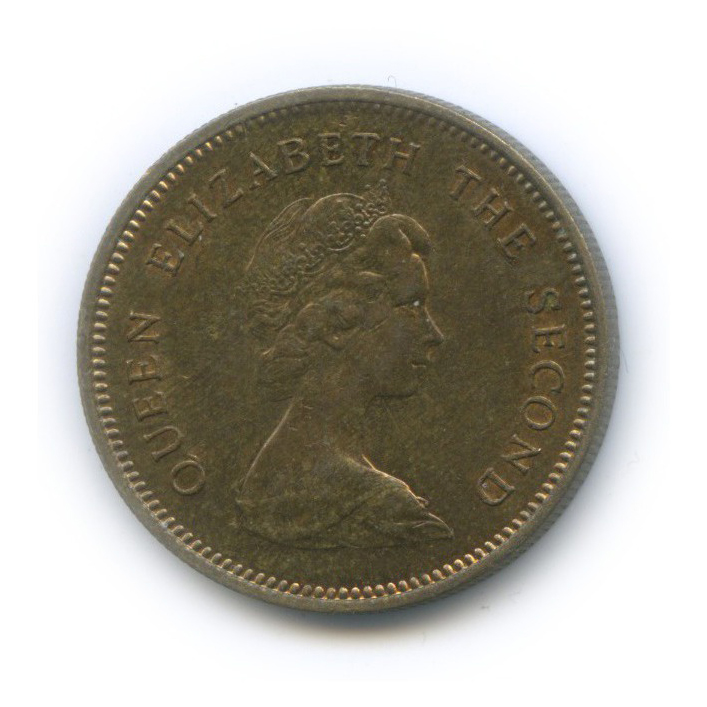 50 центов 1979 года (Гонконг)