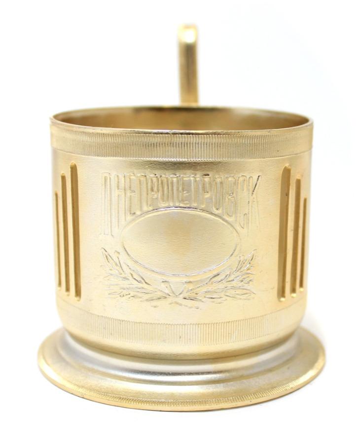Подстаканник «Днепропетровск» (редкий, новый) (СССР)