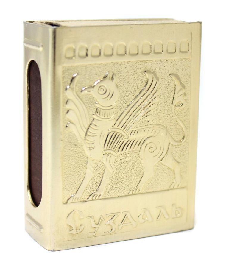 Спичечница «Суздаль» (новая, клеймо «МОСШТАМП», 5×4 см) (СССР)