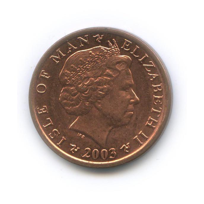 1 пенни - Часовня Святого Михаила, Остров Мэн 2003 года
