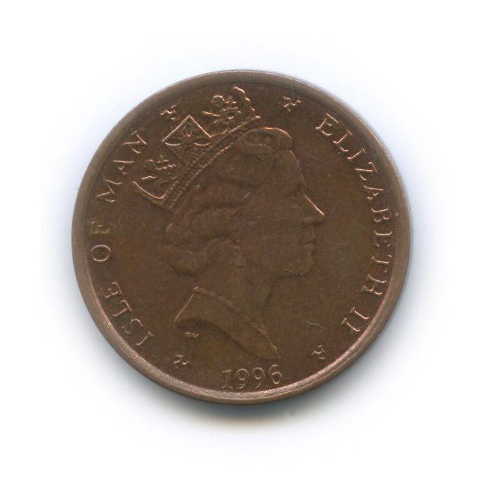 1 пенни, Остров Мэн 1996 года