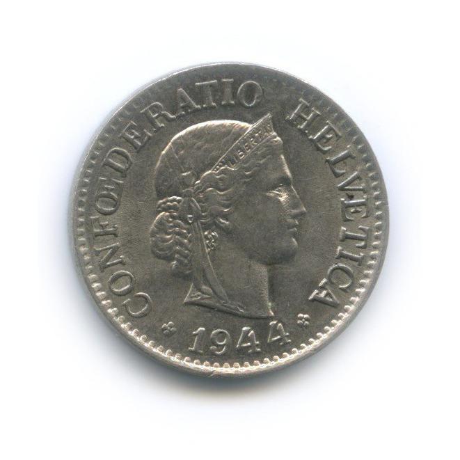 10 раппен 1944 года (Швейцария)