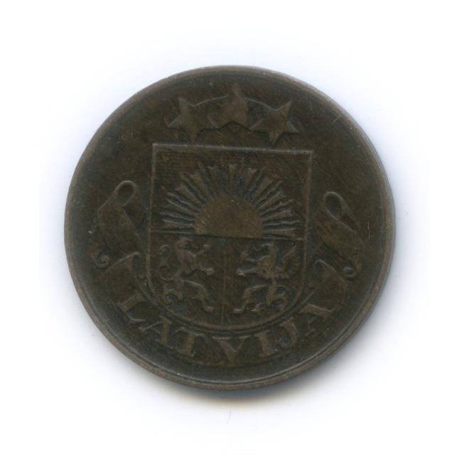 2 сантима 1926 года (Латвия)