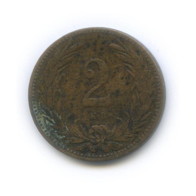 2 филлера 1894 года (Венгрия)