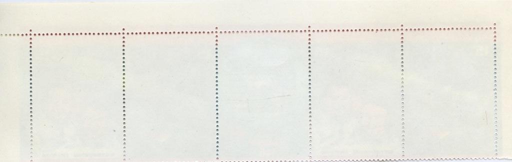 Набор марок почтовых «96 суток вкосмосе наборту «Салют-6» 1978 года (СССР)