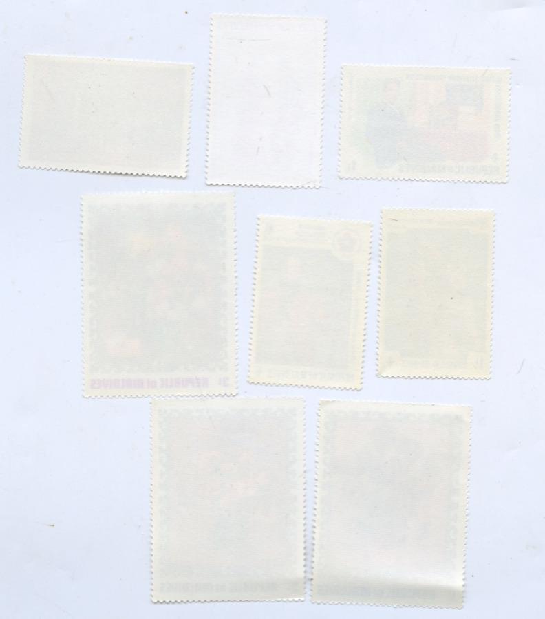 Набор почтовых марок (Молдавия)