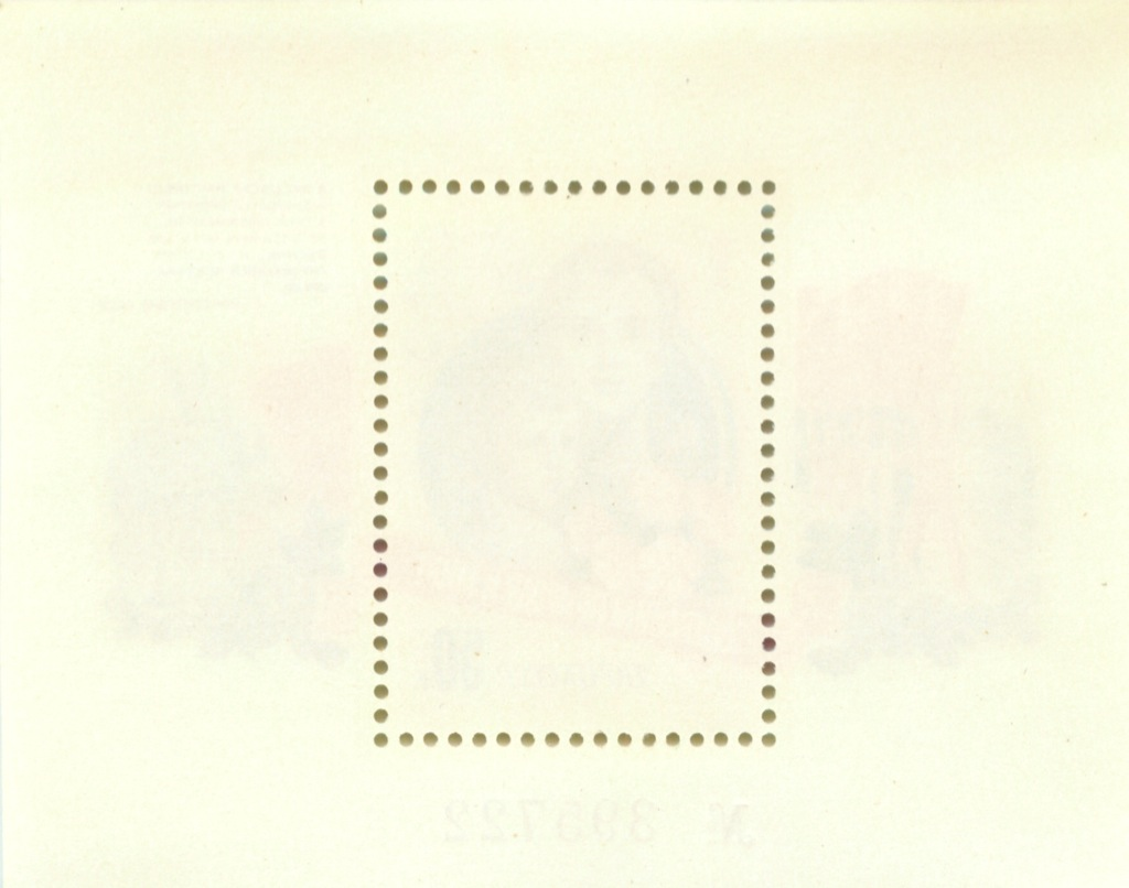 Марка почтовая (номерная) «Конституция СССР» 1983 года (СССР)