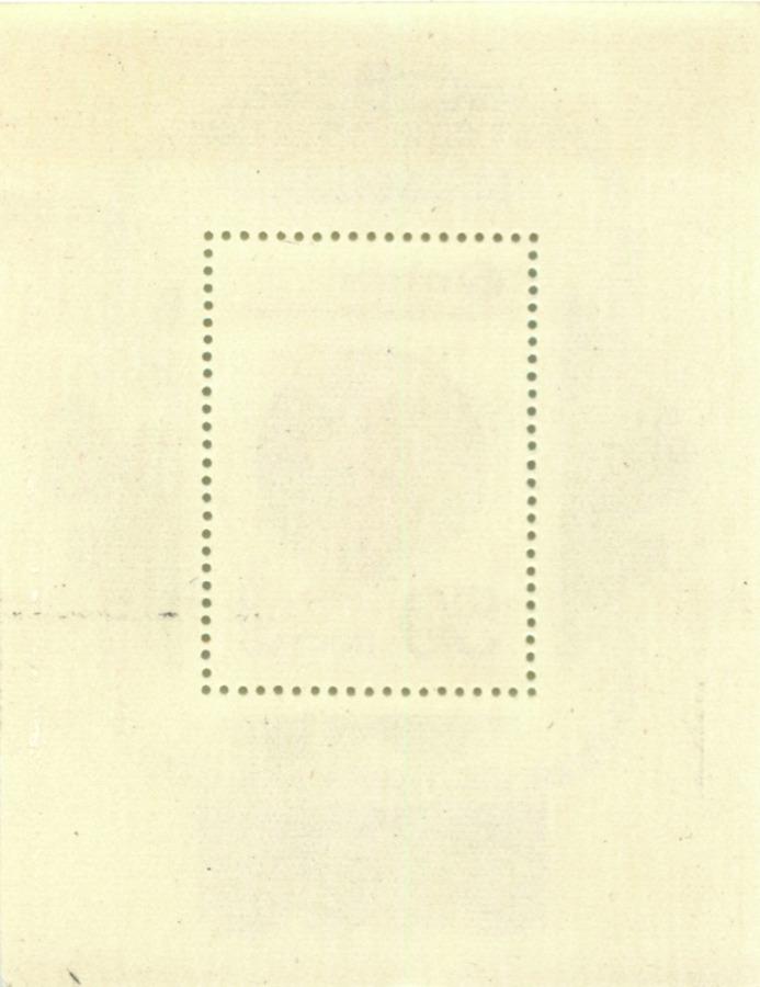 Марка почтовая «Защита окружающей среды от загрязнения - Всемирная выставка Спокан США» 1974 года (СССР)