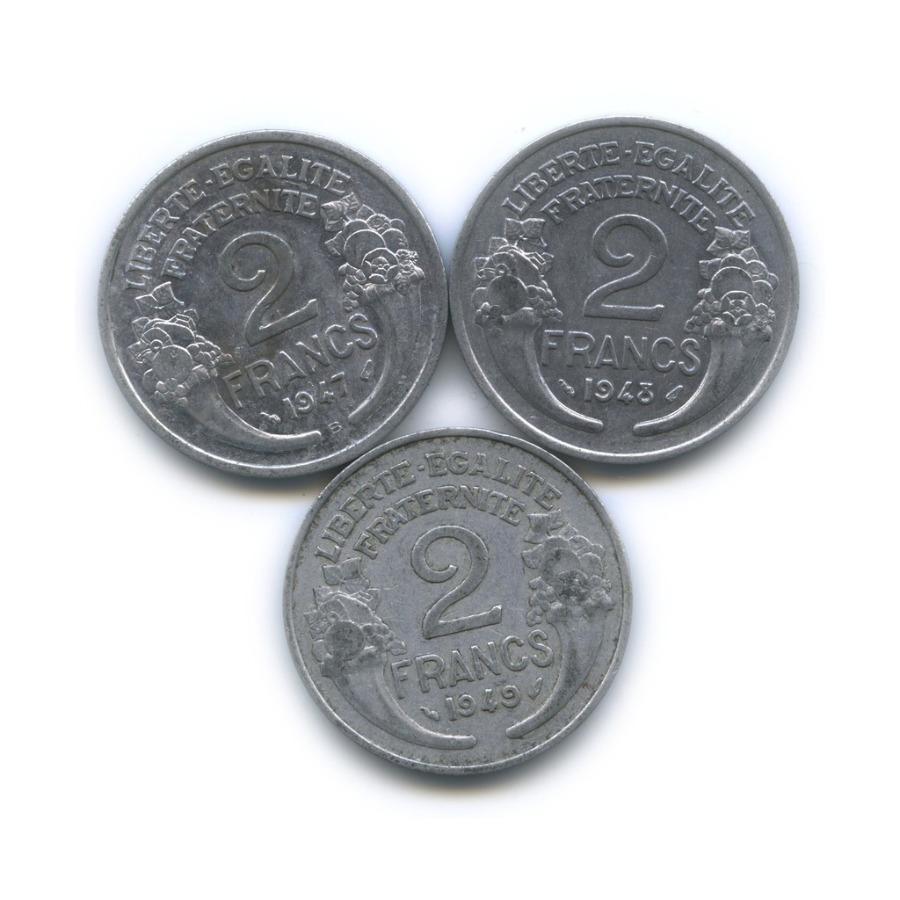 Набор монет 2 франка 1947-1949 (Франция)