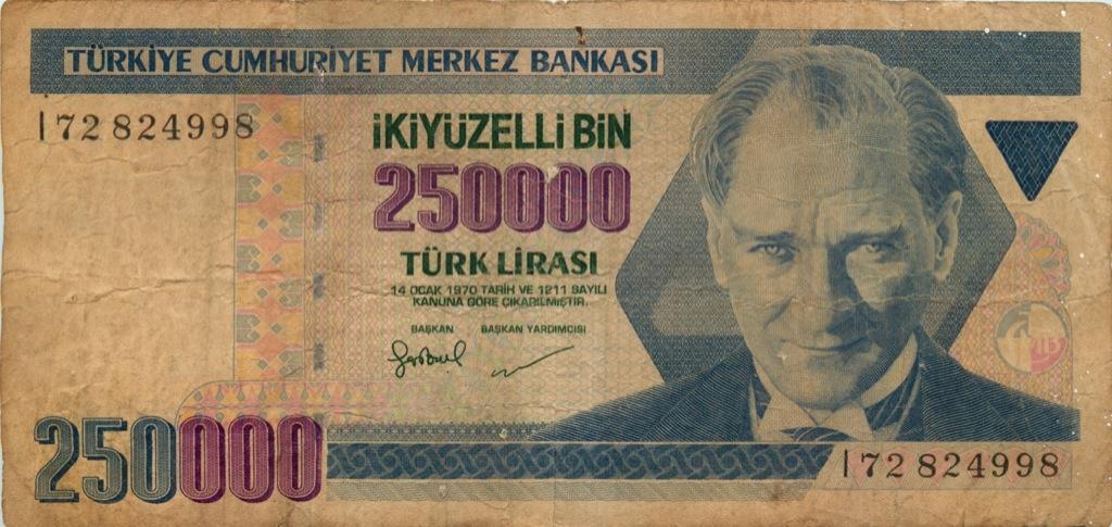 250000 лир (Турция)
