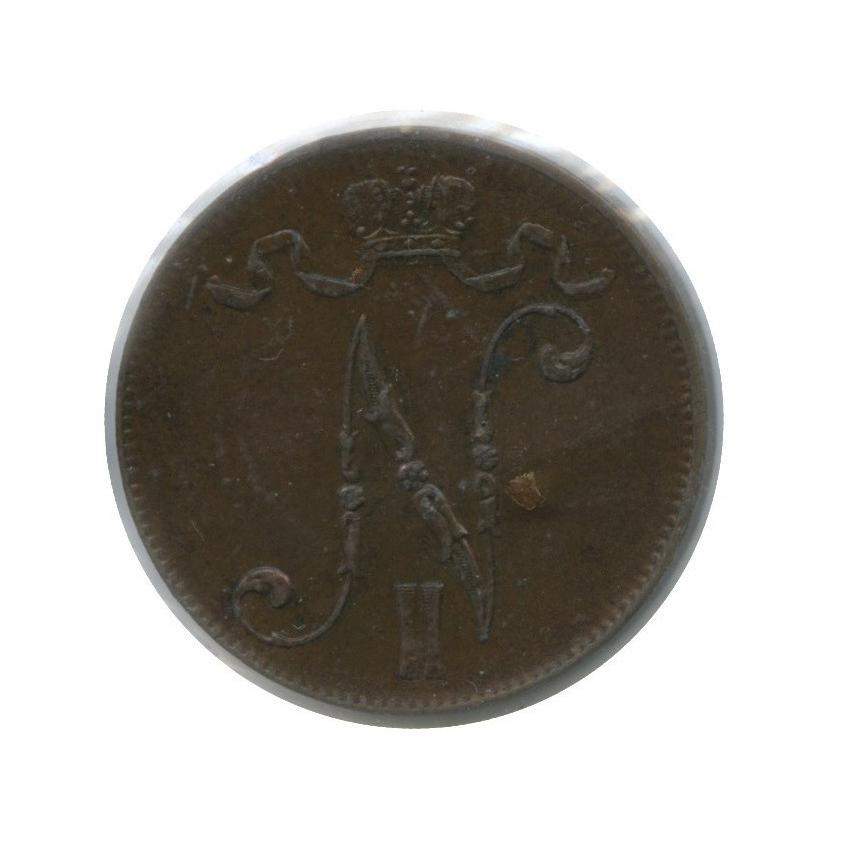 5 пенни (вхолдере) 1916 года (Российская Империя)