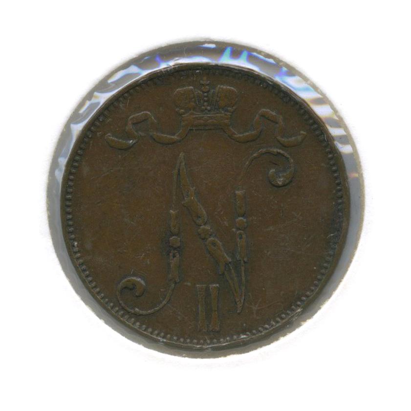 5 пенни (вхолдере) 1907 года (Российская Империя)
