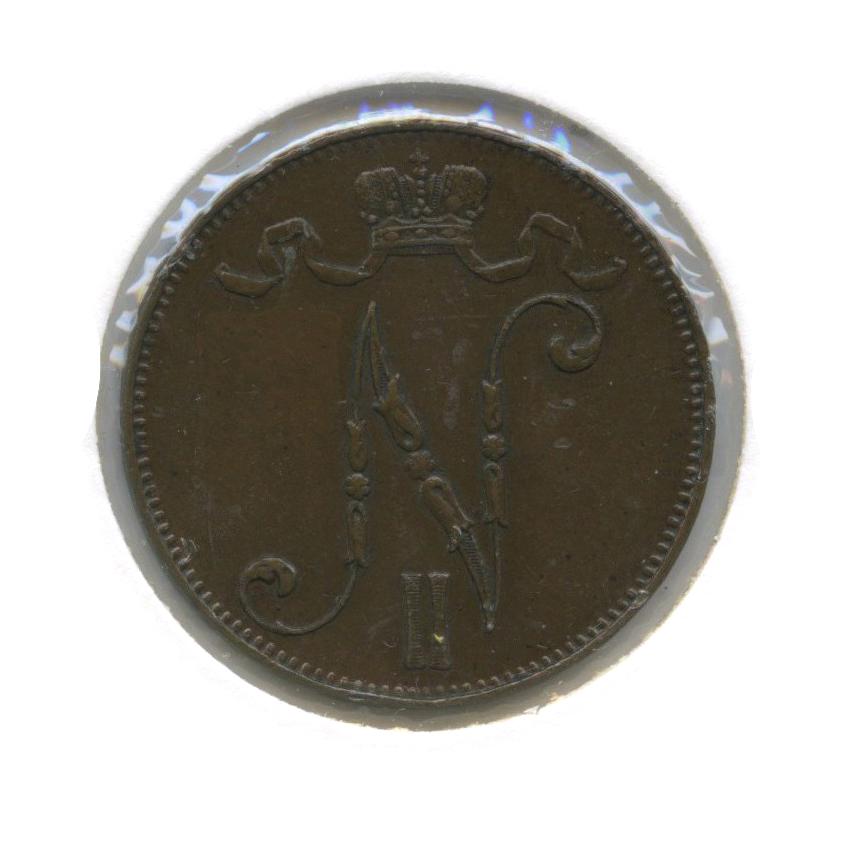5 пенни (вхолдере) 1913 года (Российская Империя)