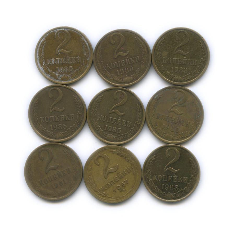 Набор монет 2 копейки 1957-1988 (СССР)
