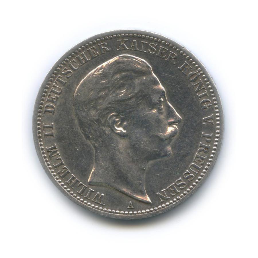 3 марки - Вильгельм II, Пруссия 1910 года