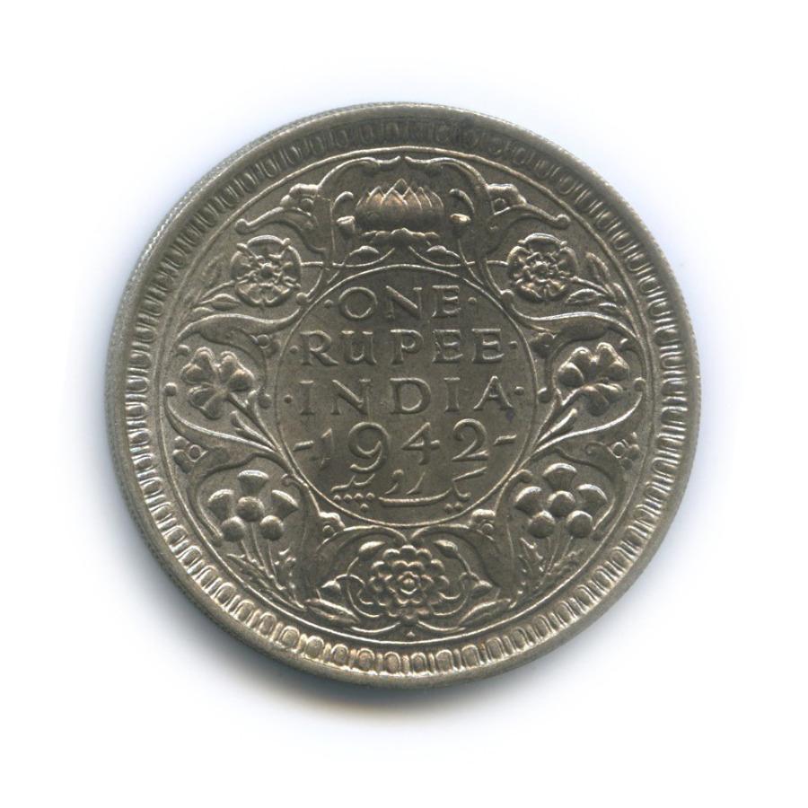 1 рупия, Британская Индия 1942 года