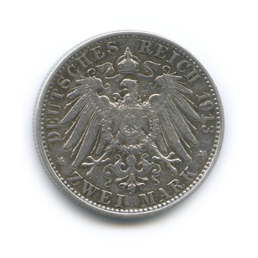 2 марки - 25 лет правления Вильгельма II, Пруссия 1913 года А
