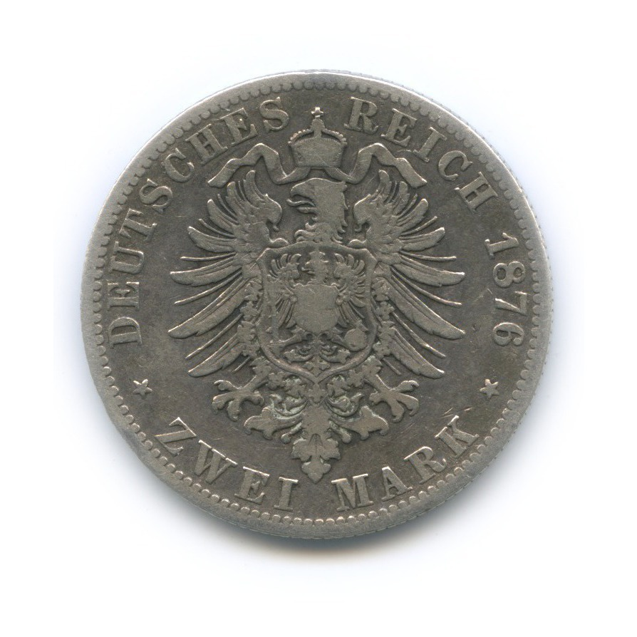2 марки - Вильгельм I, Пруссия 1876 года В