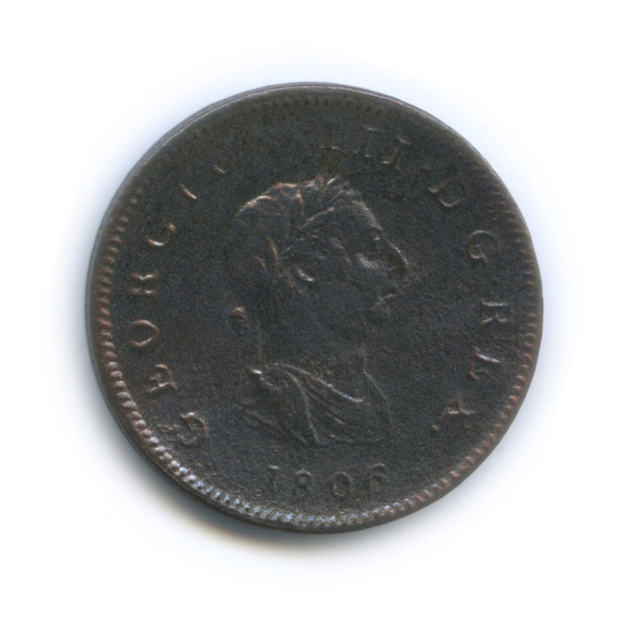 1/2 пенни - Георг III 1806 года (Великобритания)