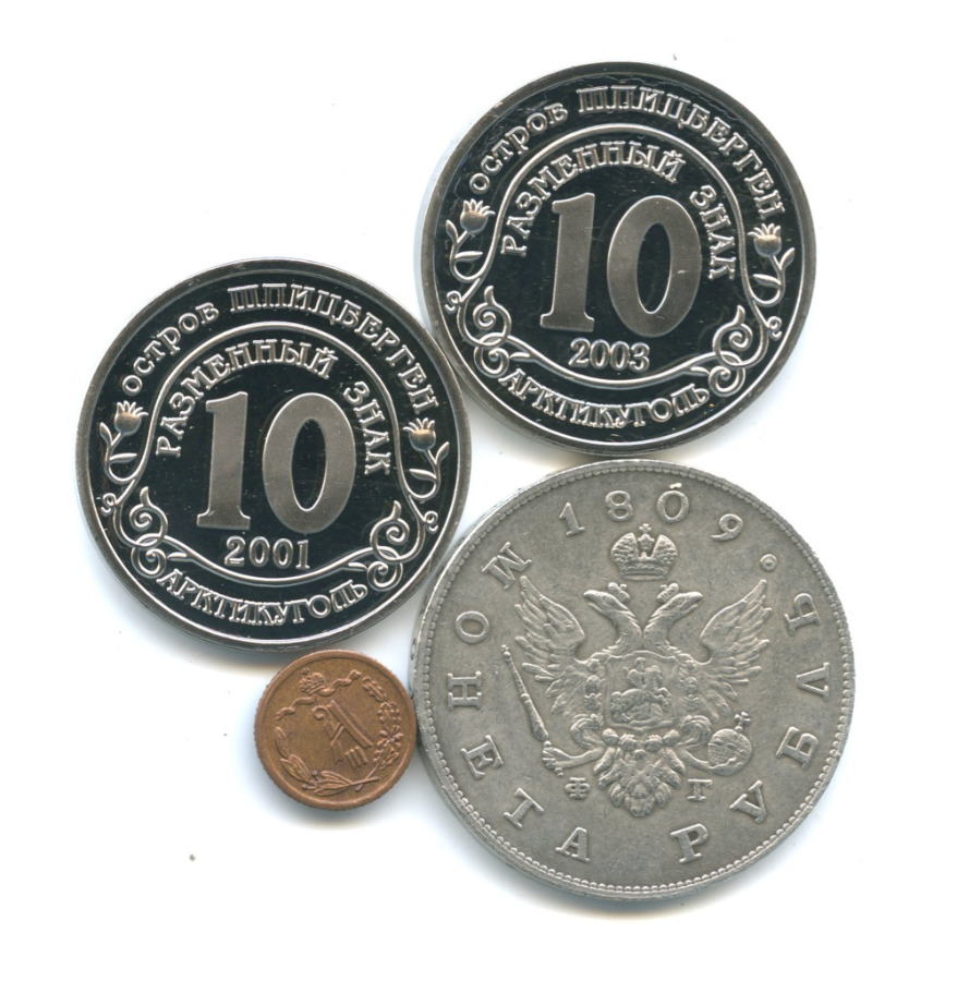 Набор жетонов (копии)