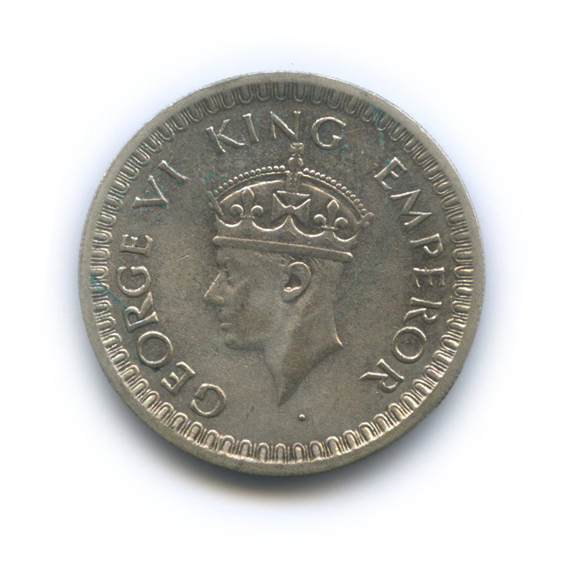 1/2 рупии, Британская Индия 1943 года