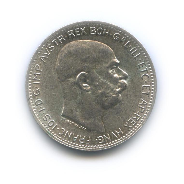 1 крона - Франц Иосиф I, Австро-Венгрия 1915 года