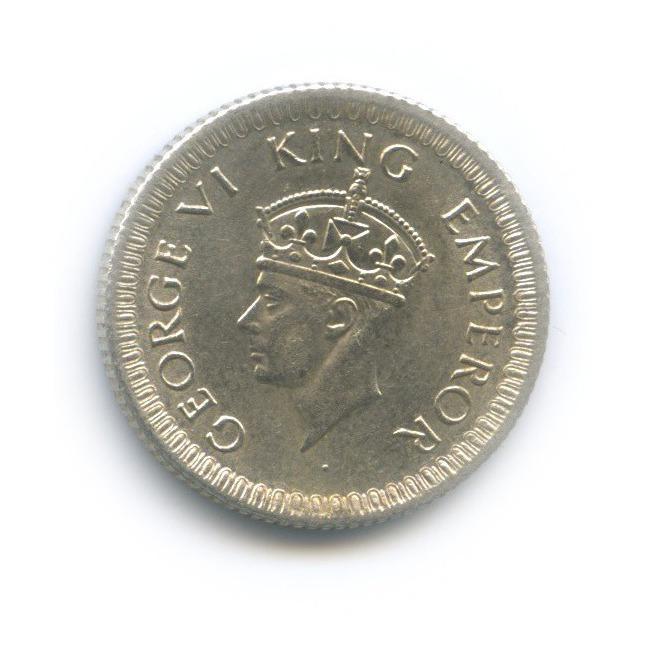 1/4 рупии, Британская Индия 1942 года