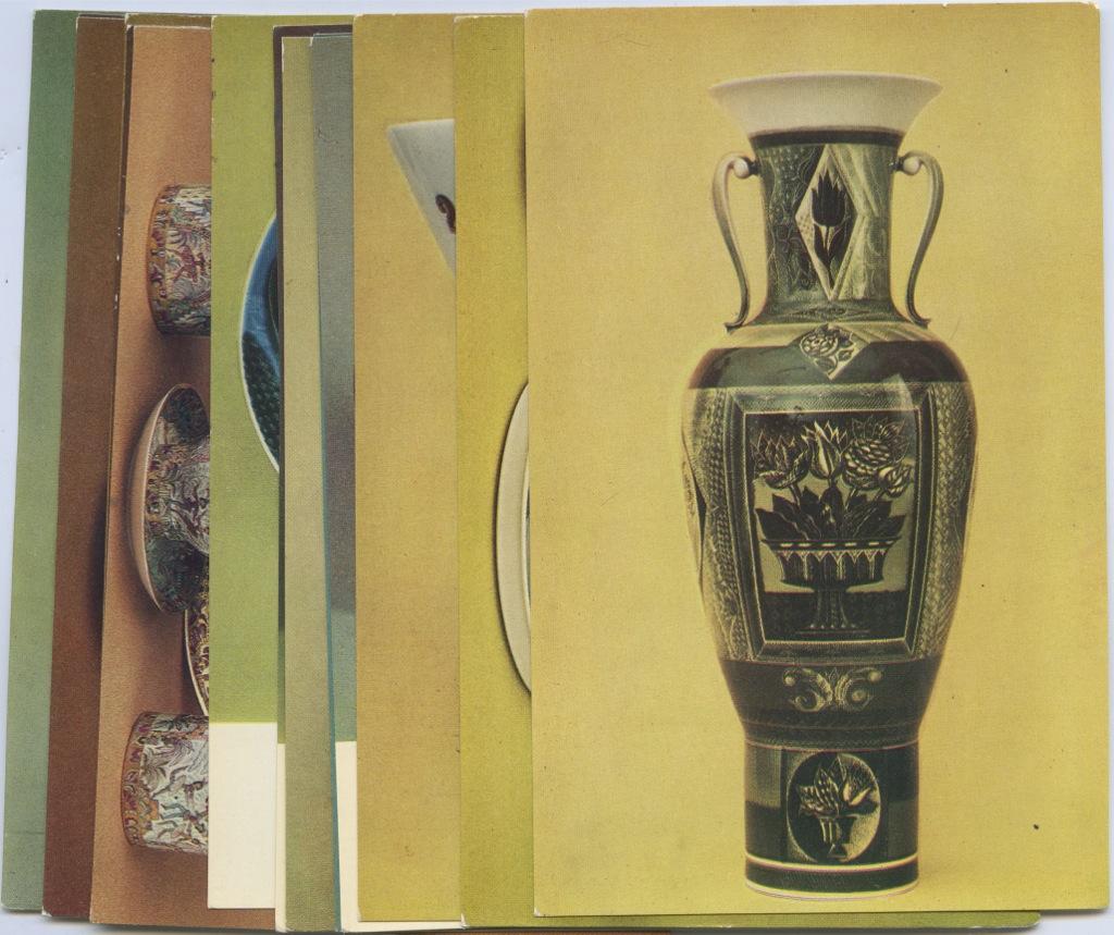 Набор открыток «Советский фарфор» 1979 года (СССР)