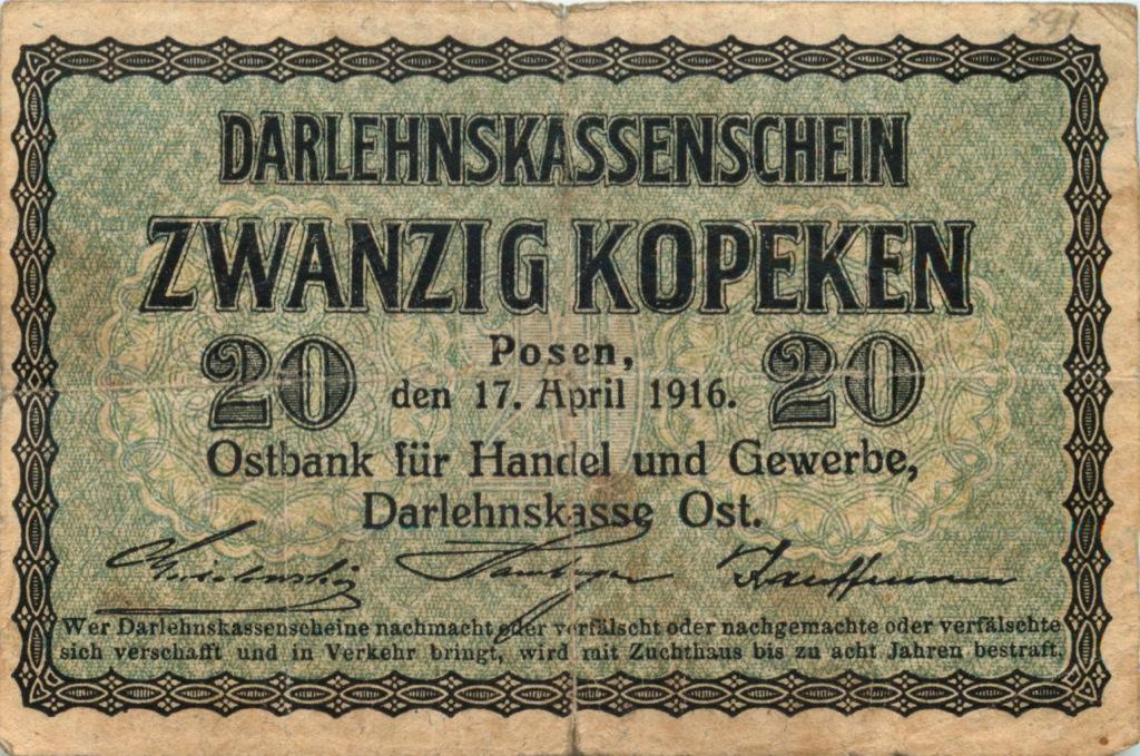 20 копеек (Познань, Немецкаякая оккупация Польши) 1916 года (Германия)