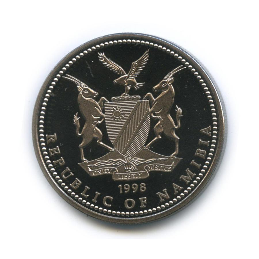 1 доллар - Защита морской жизни, Намибия (вцвете) 1998 года