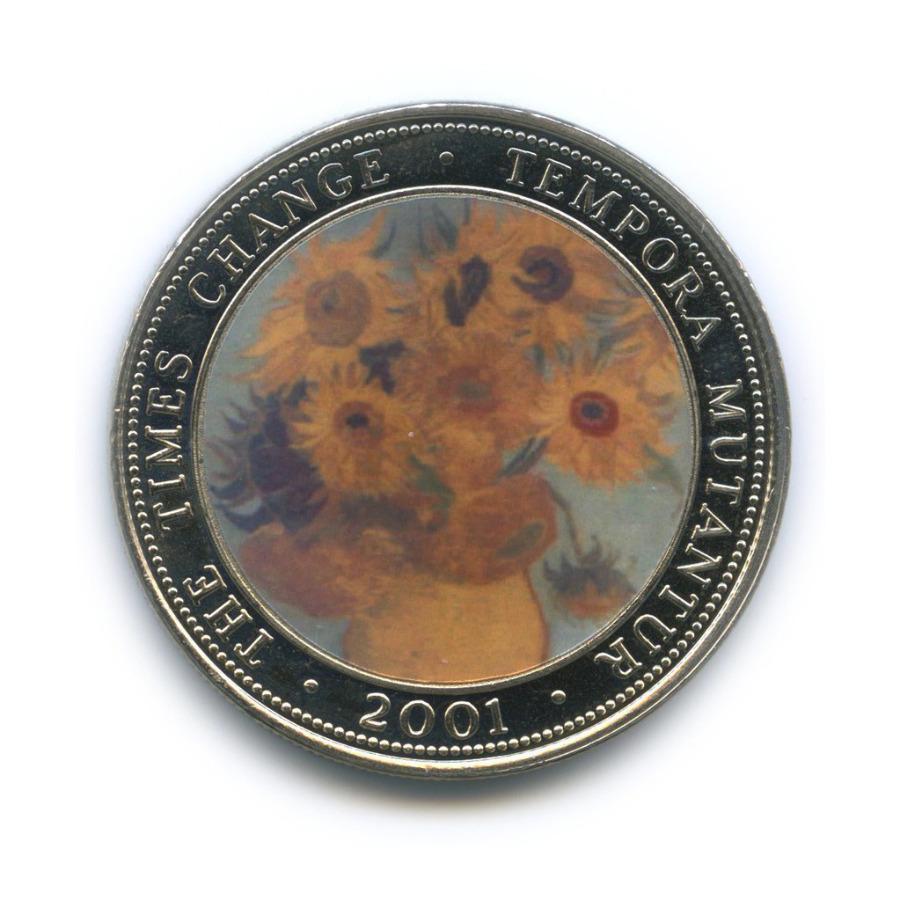250 шиллингов - Времена меняются - Картина «Подсолнухи» Ван Гога, Республика Сомали (вцвете) 2001 года