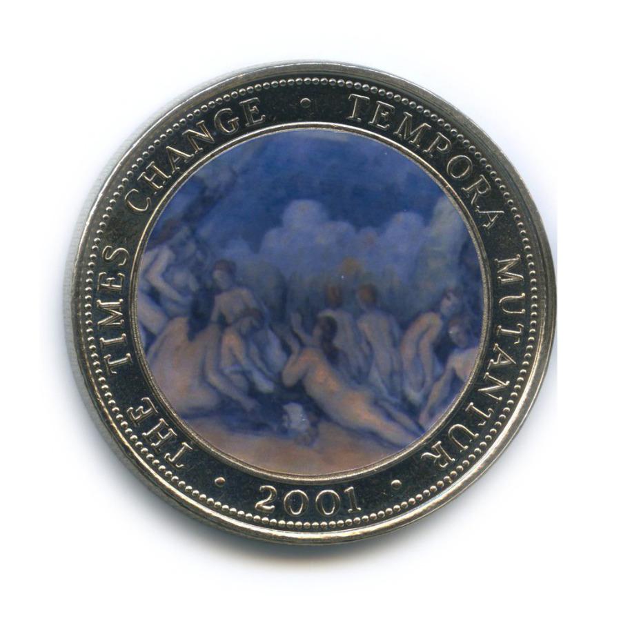 250 шиллингов - Времена меняются - Картина «Купальщицы» Поля Сезанна, Республика Сомали (вцвете) 2001 года
