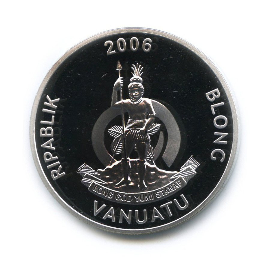 10 вату - Насекомые - Орнитоптера приам, Республика Вануату (серебрение, цветная эмаль) 2006 года