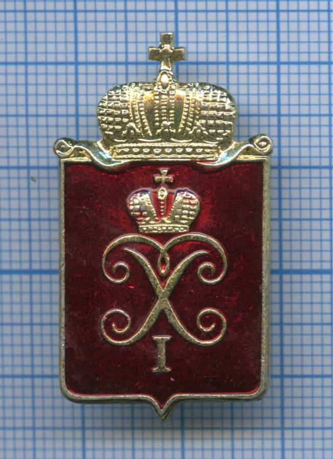 Значок «Герб Петергофа» (СССР)