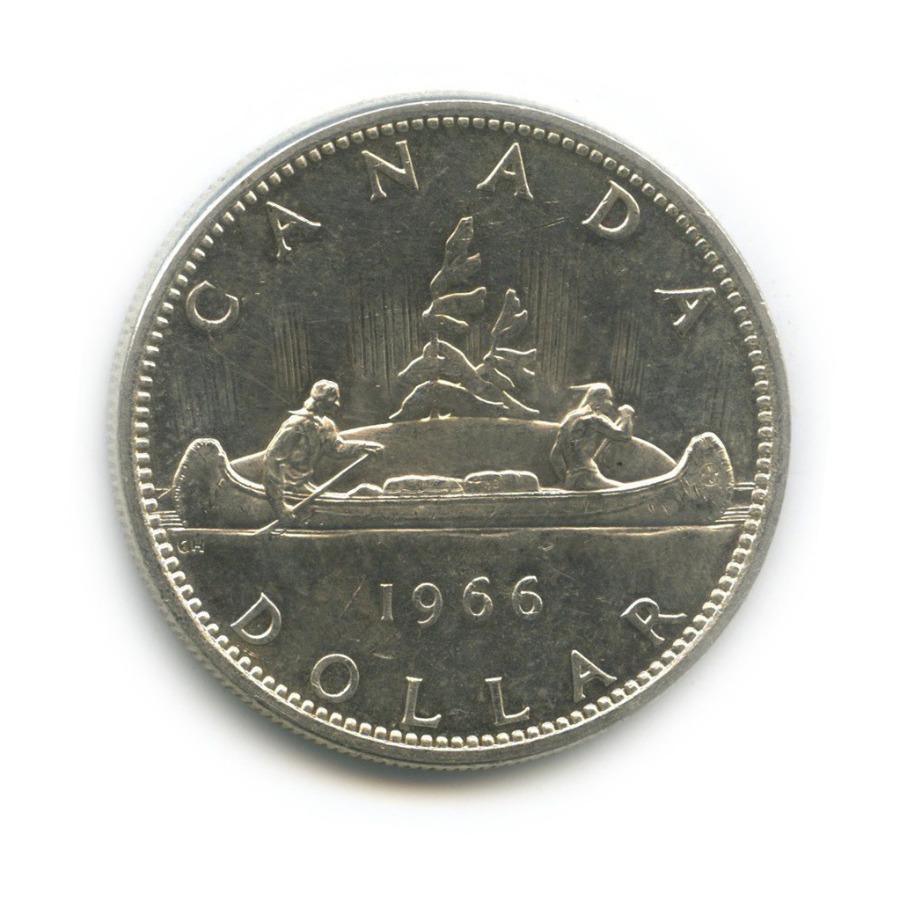 1 доллар 1966 года (Канада)