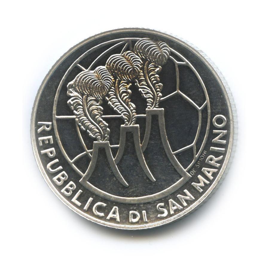 5 евро - Чемпионат Европы пофутболу 2006 2004 года (Сан-Марино)