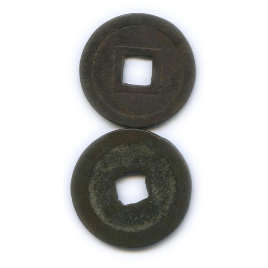 Набор монет 1 ван, 1 цянь (Вьетнам, Китай)