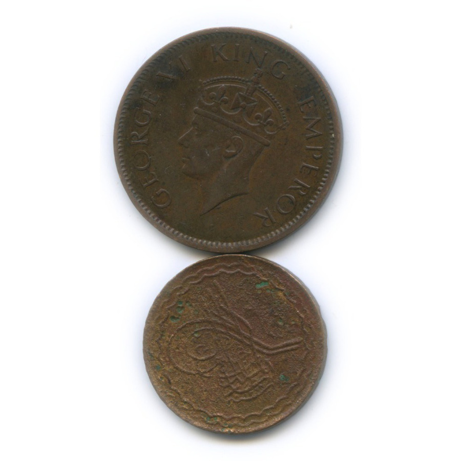 Набор монет 1889, 1941 (Индия)