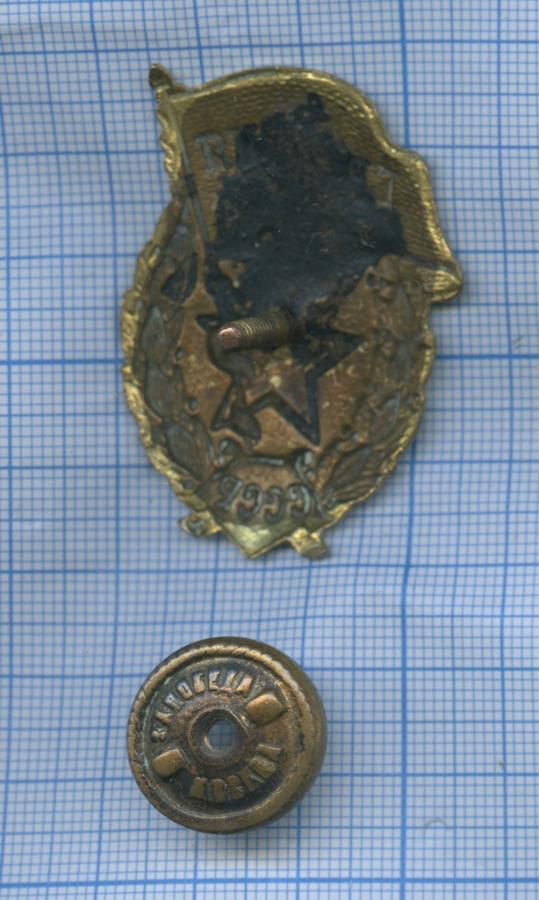 Знак «Гвардия СССР» (до1945 г.) (СССР)