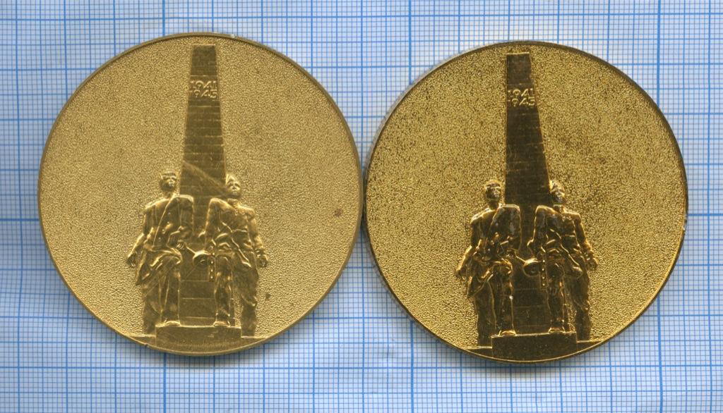 Набор настольных медалей «45 и50 лет Победы вВеликой Отечественной войне 1941-1945 гг.» (СССР, Россия) 1990, 1995 (СССР)