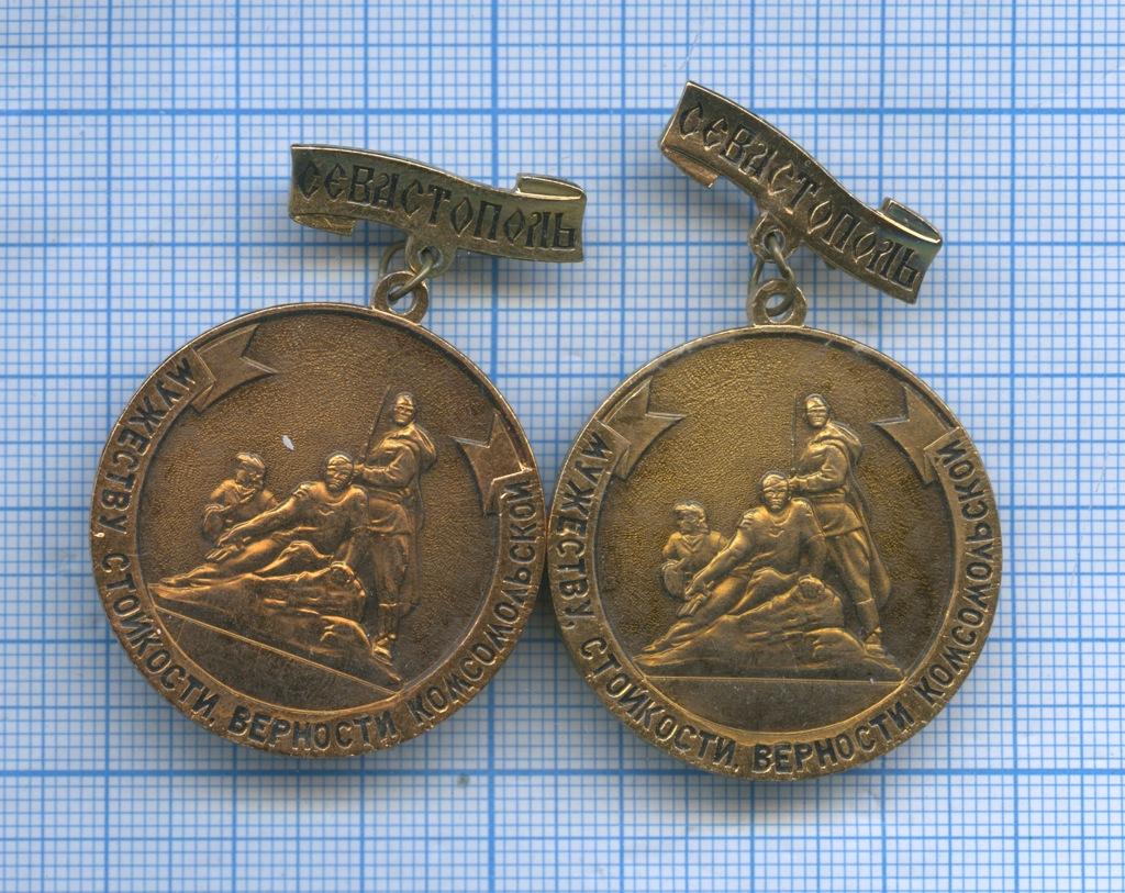 Набор знаков «Севастополь» (СССР)