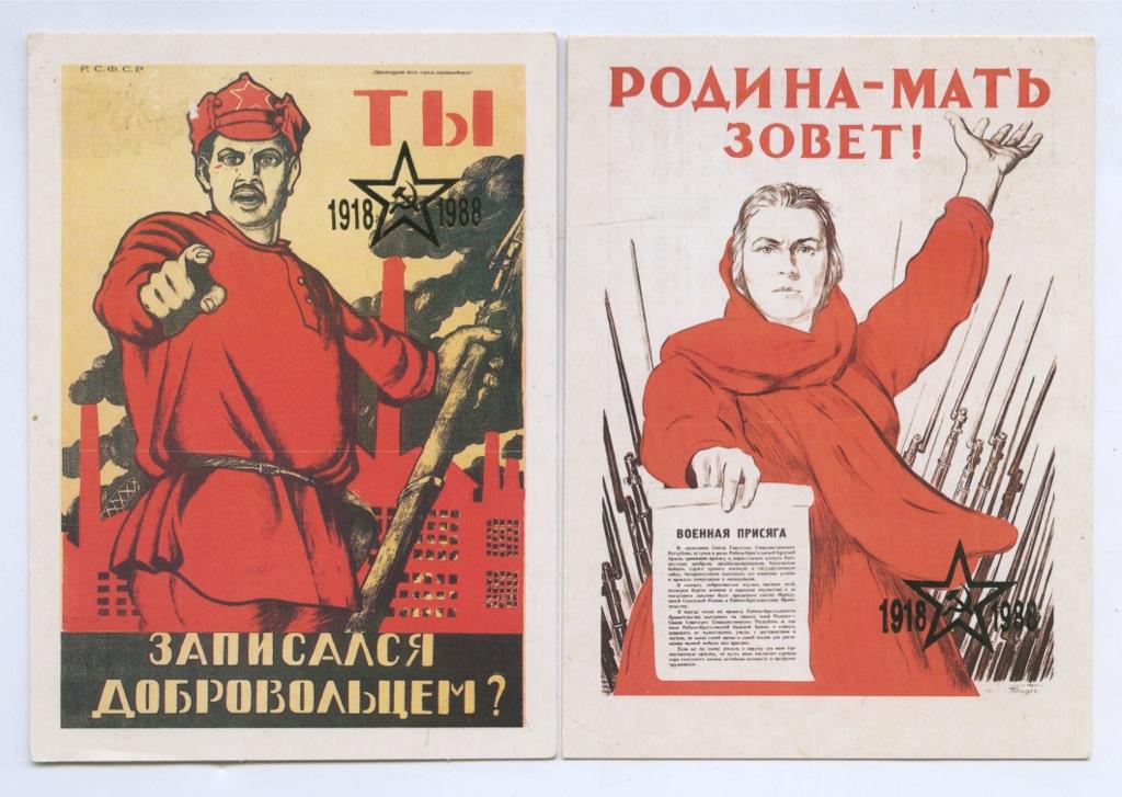 Набор календариков «Плакат» 1987 года (СССР)